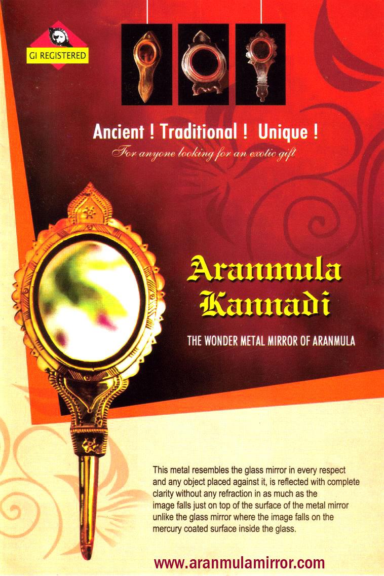 AranmulaKannadi_Brochure